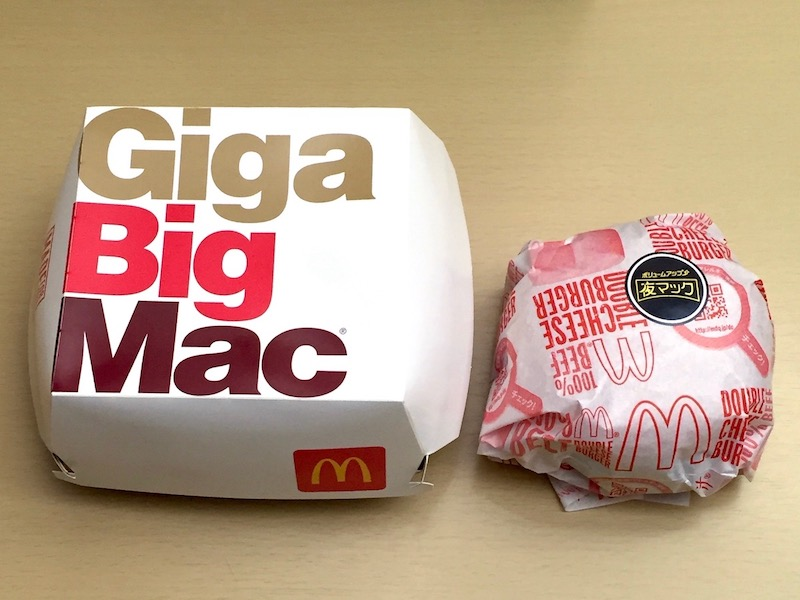 ギガビッグマック ダブルチーズバーガー 大きさ比較 外観
